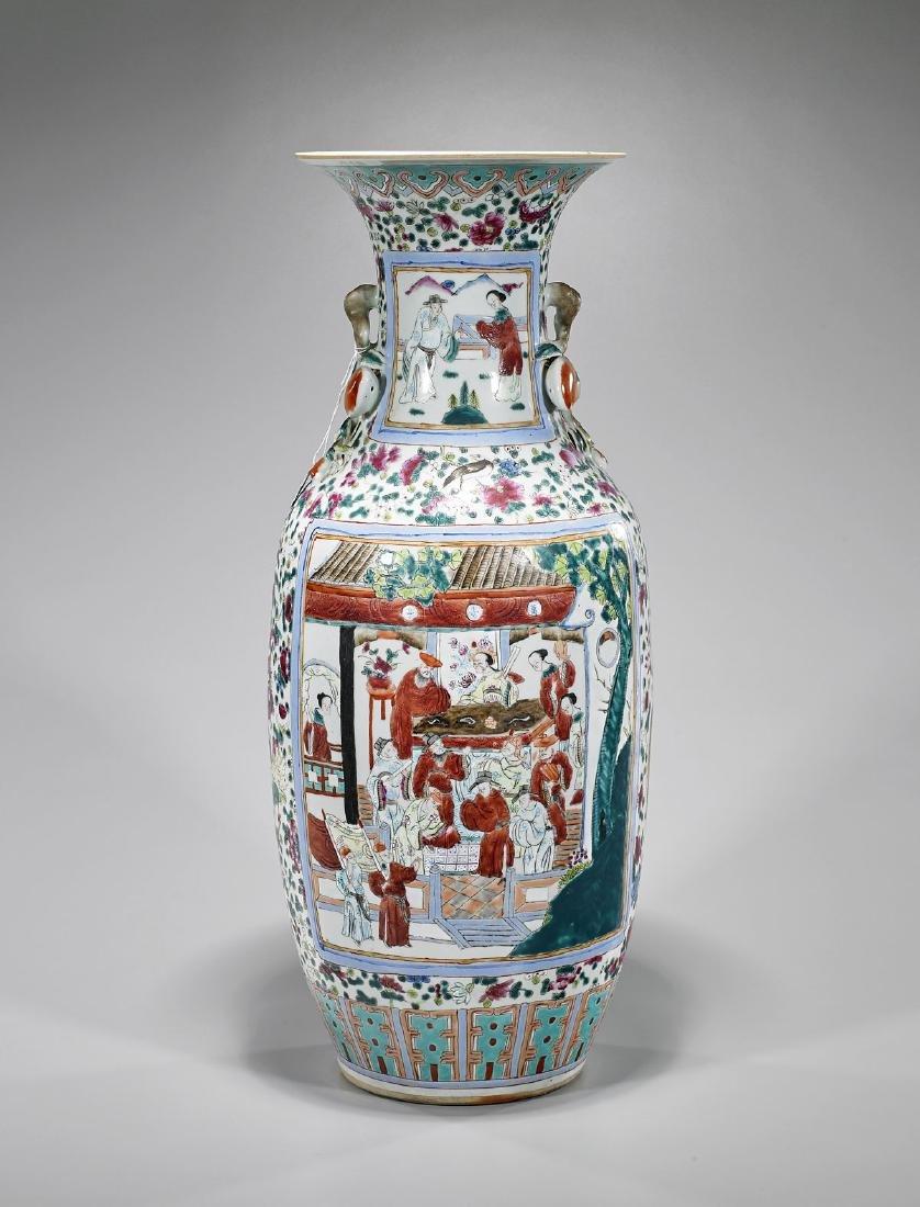 Antique Chinese Famille Rose Enameled Porcelain Vase