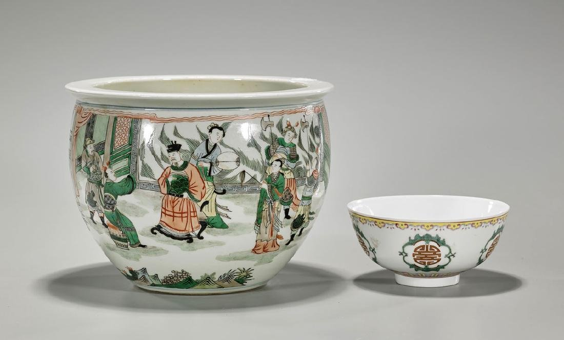 Two Chinese Enameled Porcelain Pieces