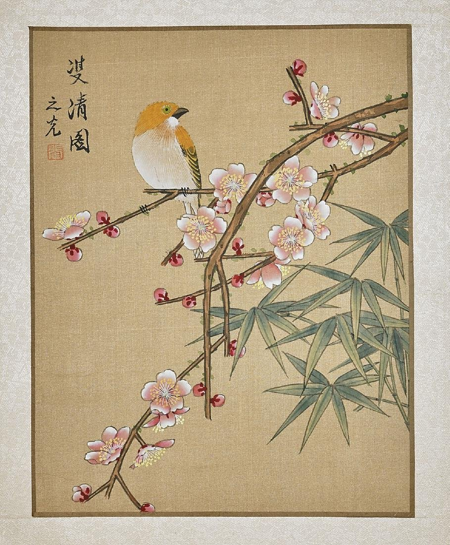 Chinese Silk Painting By Zhang Zhiguang