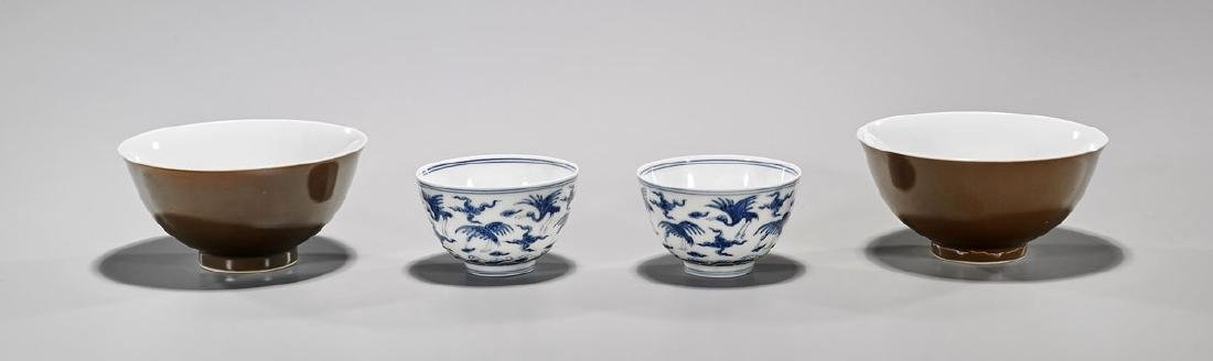 Four of Chinese Porcelain Cups & Bowls