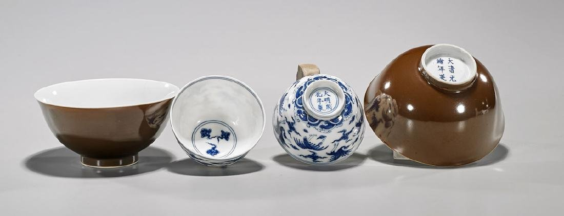 Four of Chinese Porcelain Cups & Bowls - 2