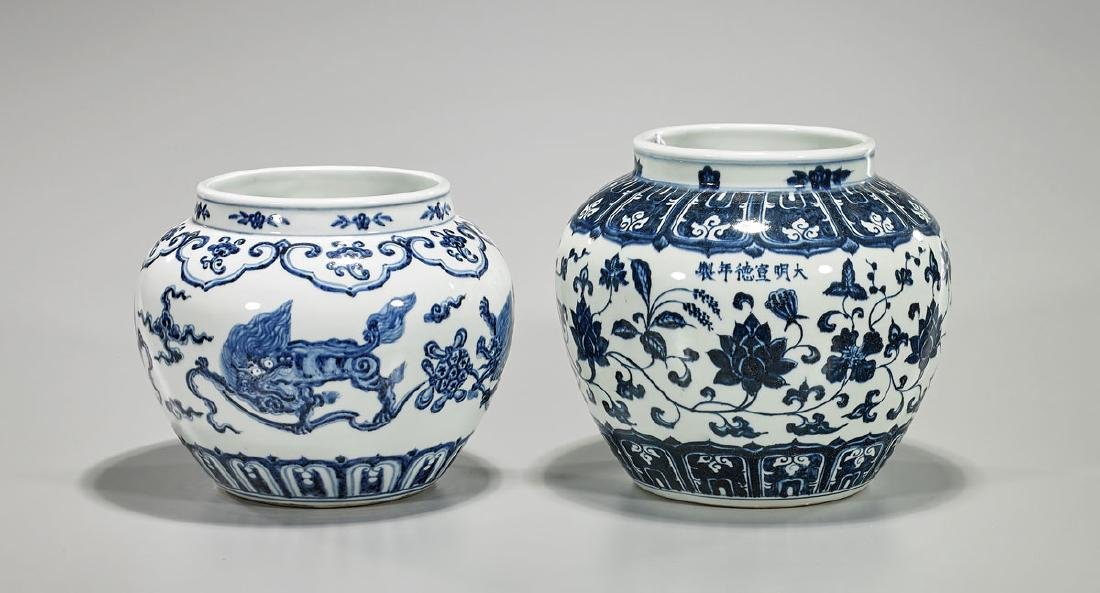 Two Ming-Style Blue & White Porcelain Jars