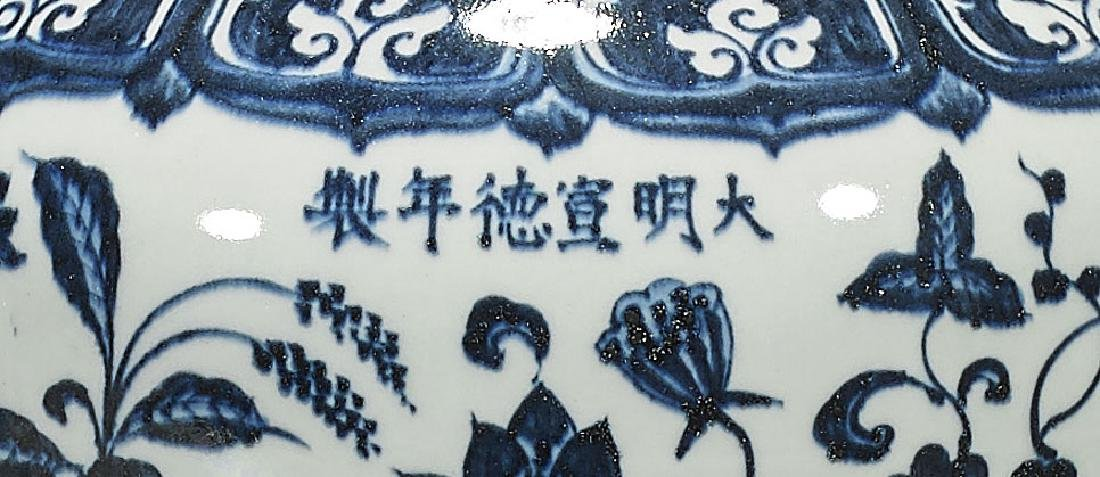 Two Ming-Style Blue & White Porcelain Jars - 2