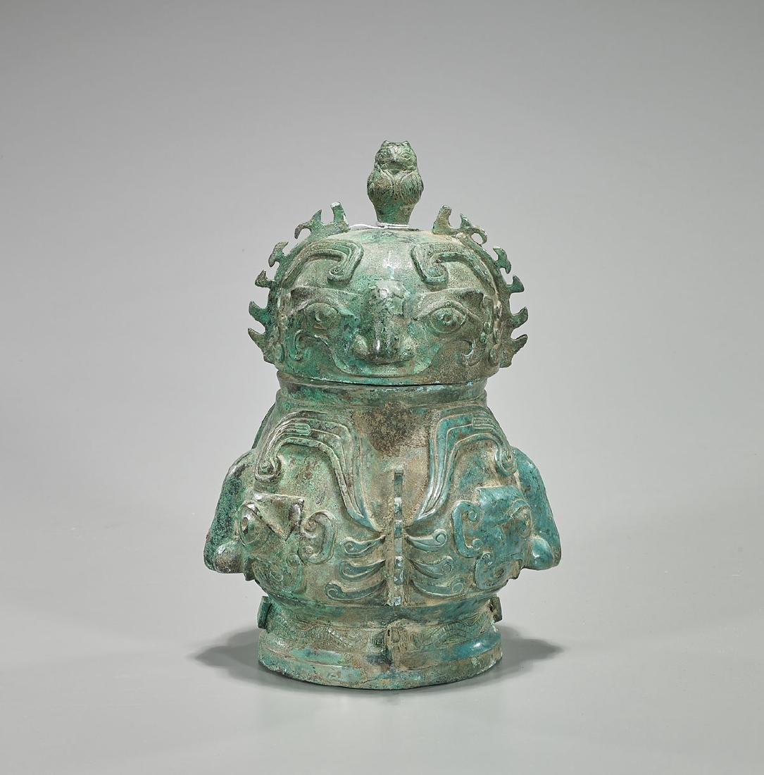 Chinese Archaic-Style Bronze Covered Vessel