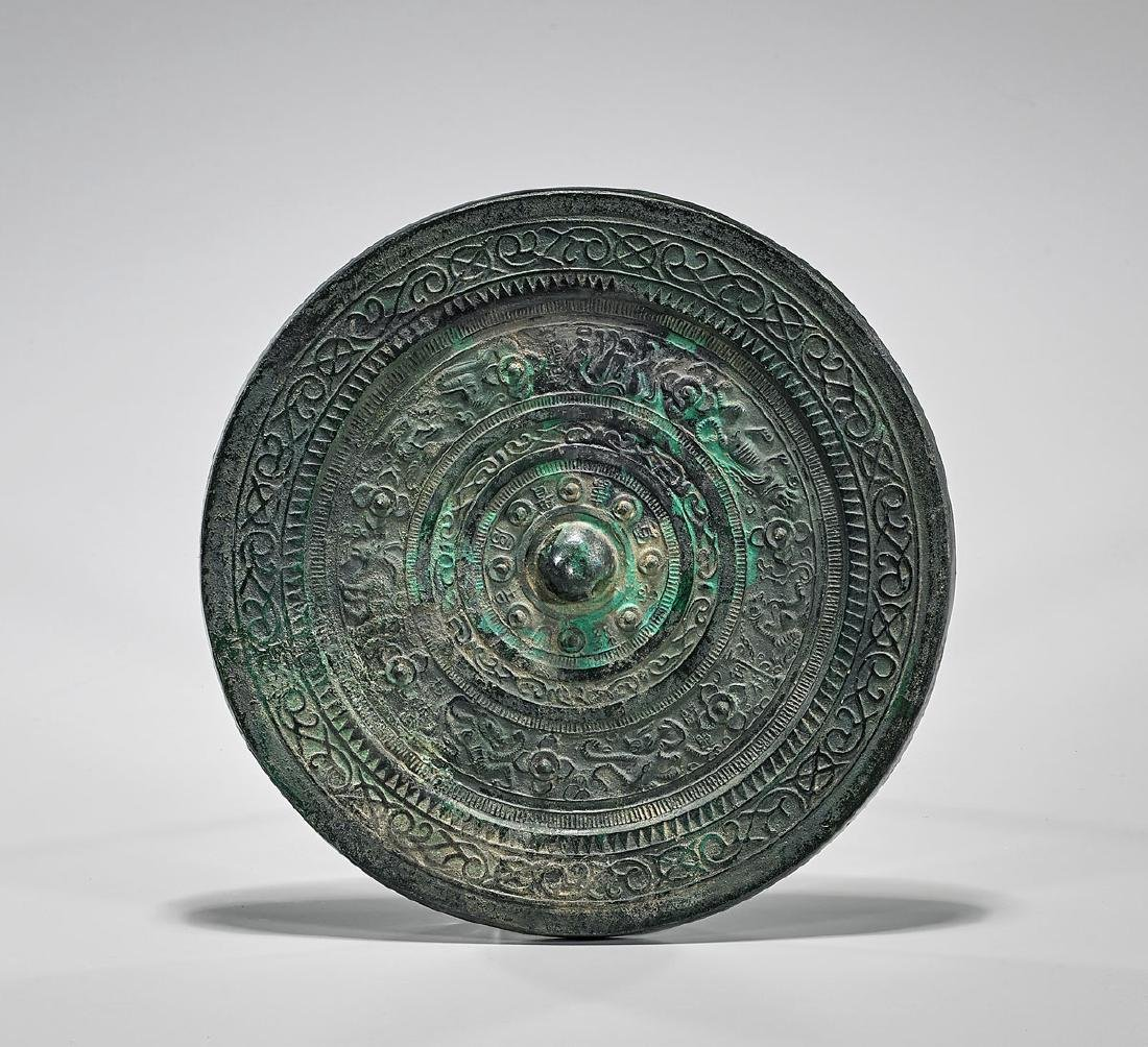 Large Chinese Archaic-Style Bronze Mirror