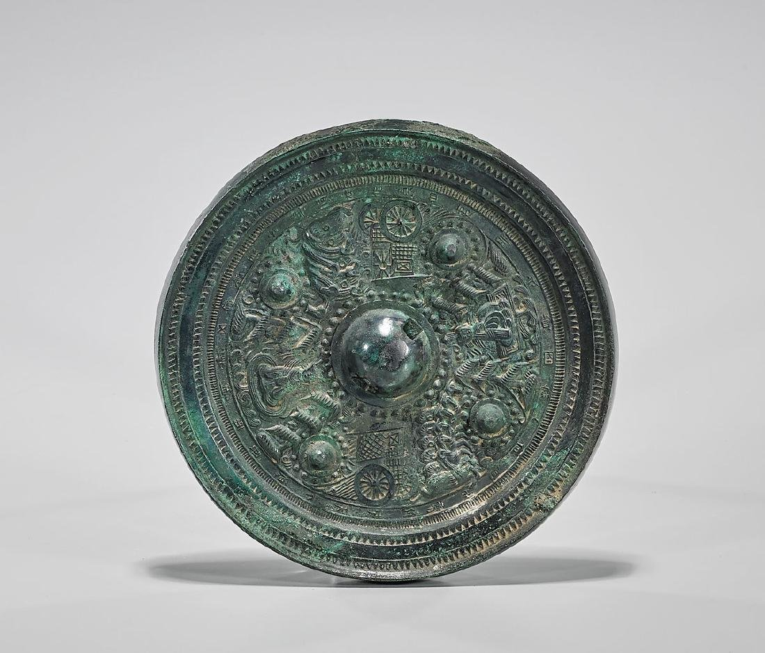 Chinese Archaic-Style Bronze Mirror