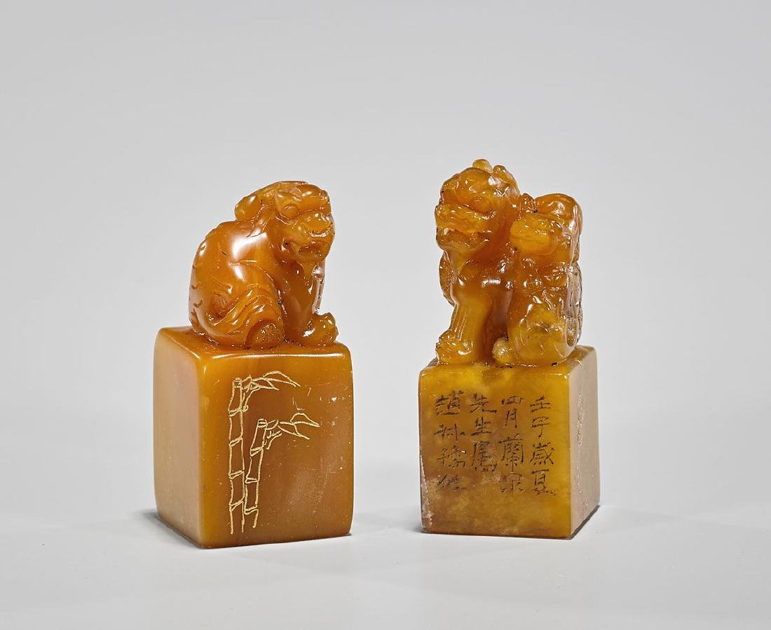 Two Chinese Carved Shoushan Stone Seals