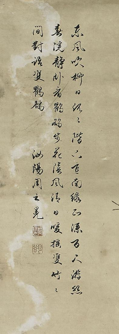 Two Chinese Scrolls After Zhao Mengfu & Zhou Zhimian - 2