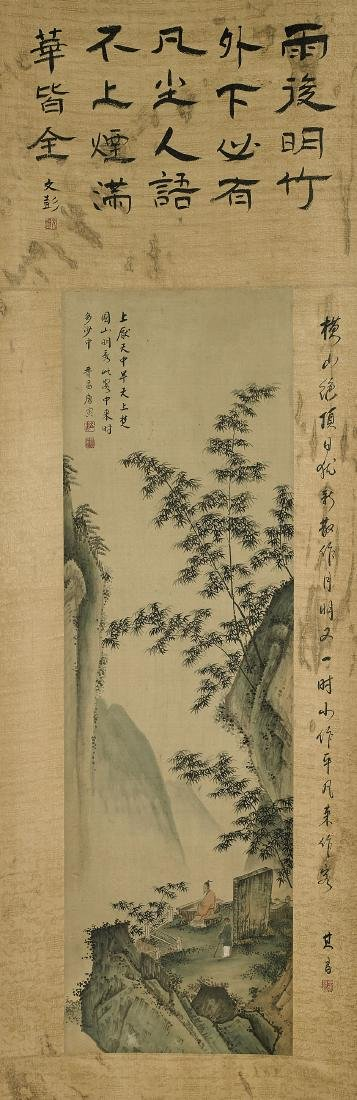 Group of Three Chinese Scrolls: Landscapes - 5