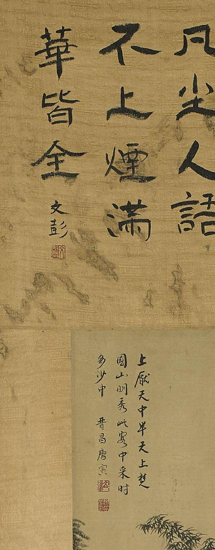 Group of Three Chinese Scrolls: Landscapes - 6