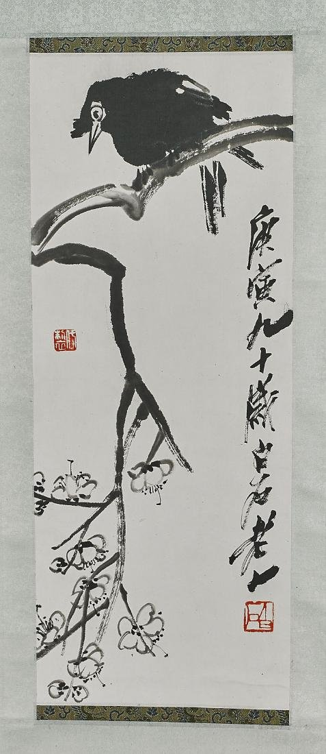 Group of Three Chinese Scrolls After Qi Baishi