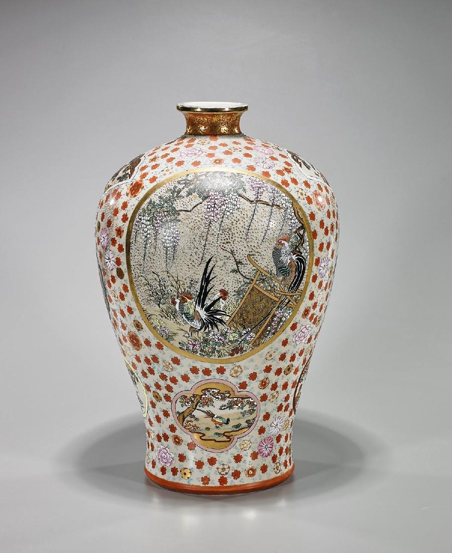 Large Japanese Satsuma Earthenware Vase