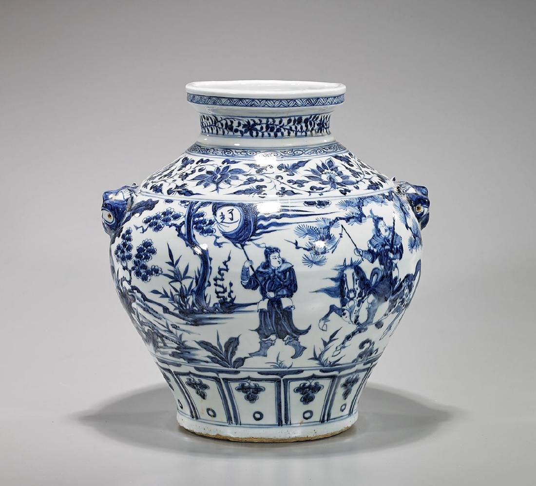 Chinese Yuan-Style Blue & White Porcelain Vase