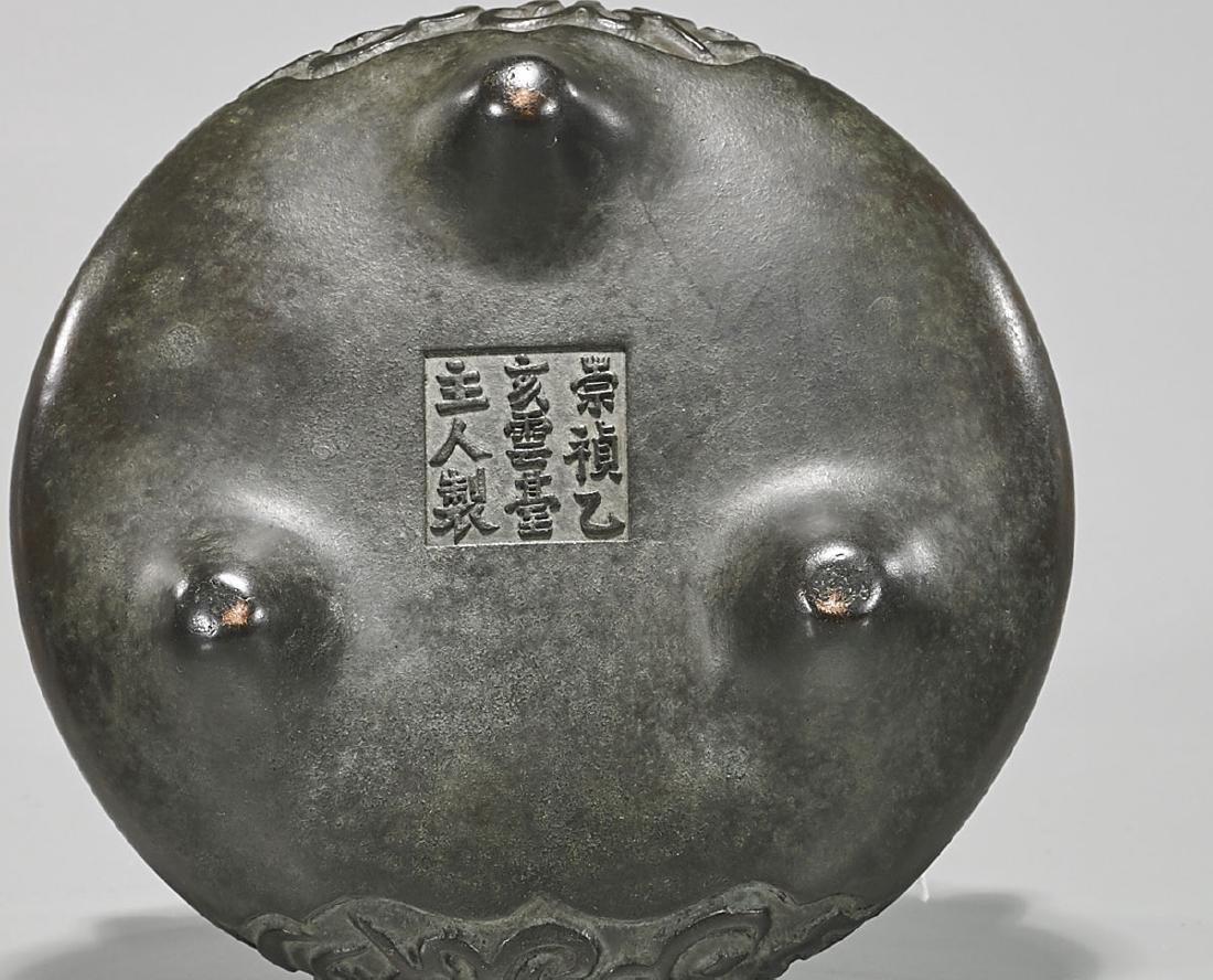 Ming-Style Bronze Censer - 2