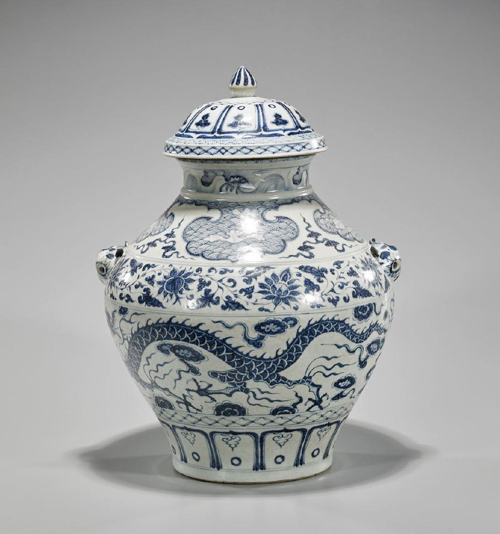 Yuan-Style Blue & White Porcelain Covered Jar