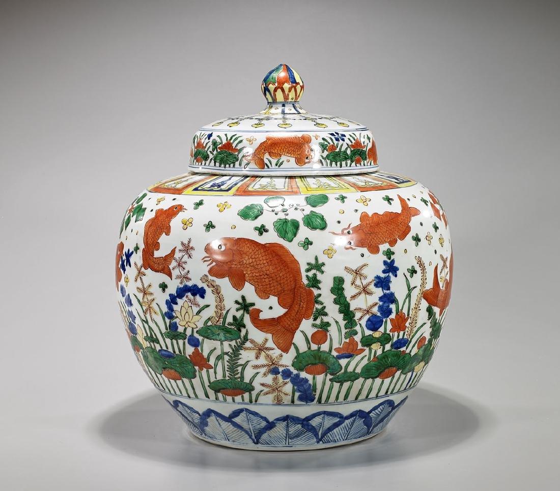 Chinese Ming-Style Wucai Porcelain 'Fish' Jar