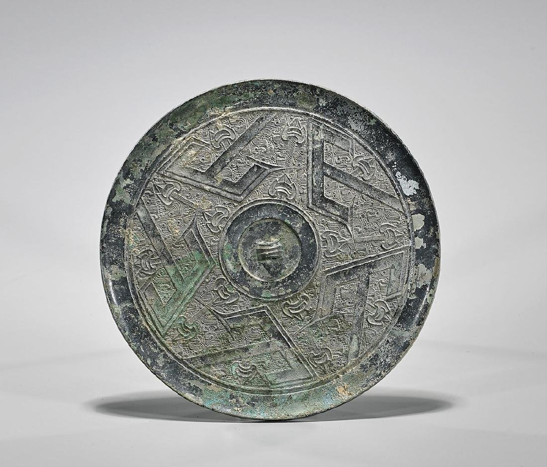Chinese Archaic-Style 'T-Pattern' Bronze Mirror