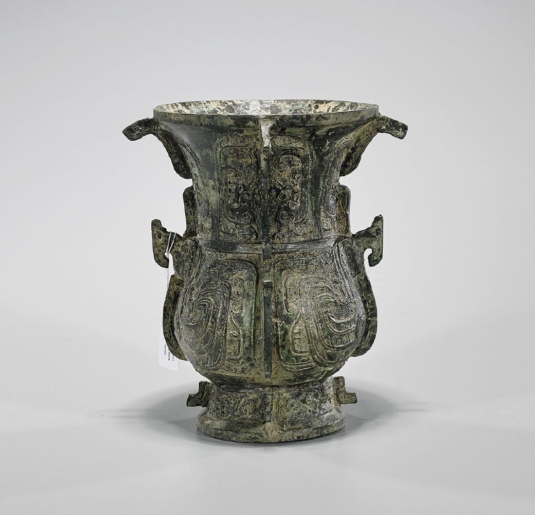 Archaistic Chinese Bronze Vessel