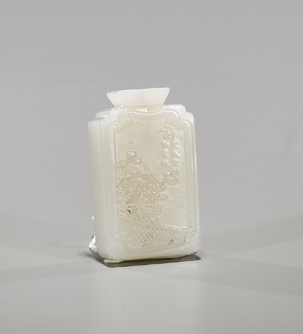 Chinese Carved White Jade Snuff Bottle