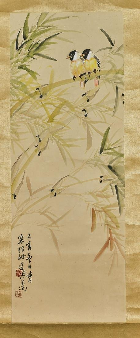 Japanese Ink & Color on Paper Scroll