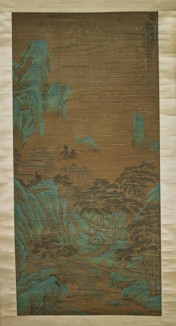 Chinese Landscape Scroll After Guo Xi
