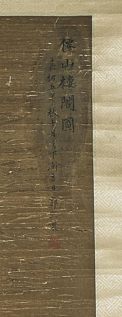Chinese Landscape Scroll After Guo Xi - 2