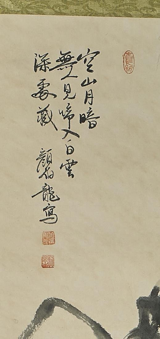 Two Chinese Scrolls After Yan Bolong & Zhao Shaoang - 2
