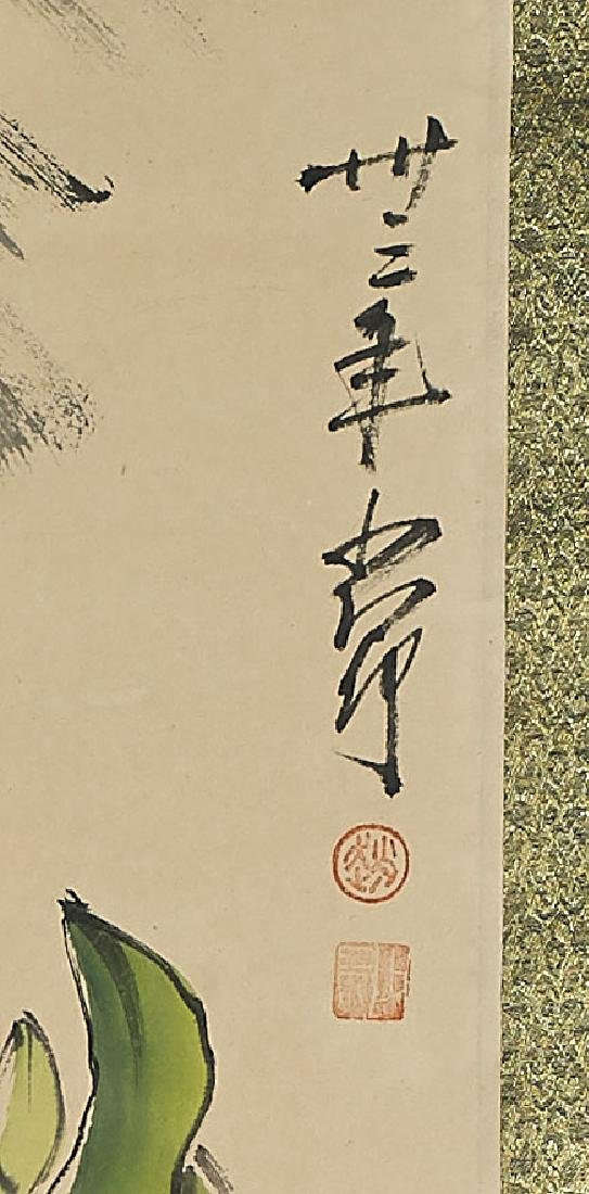 Two Chinese Scrolls After Yan Bolong & Zhao Shaoang - 4