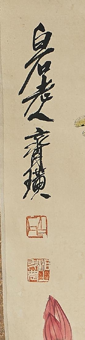 Two Chinese Scrolls After Qi Baishi - 4