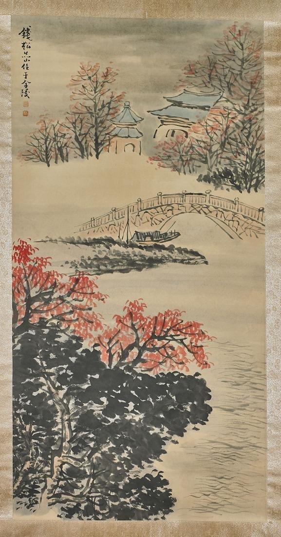 Two Chinese Scrolls After Qian Songyan & Huang Yongyu