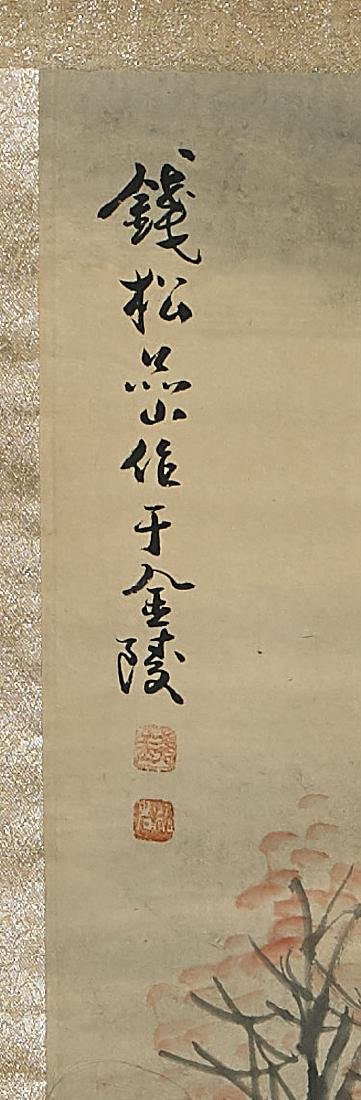 Two Chinese Scrolls After Qian Songyan & Huang Yongyu - 2