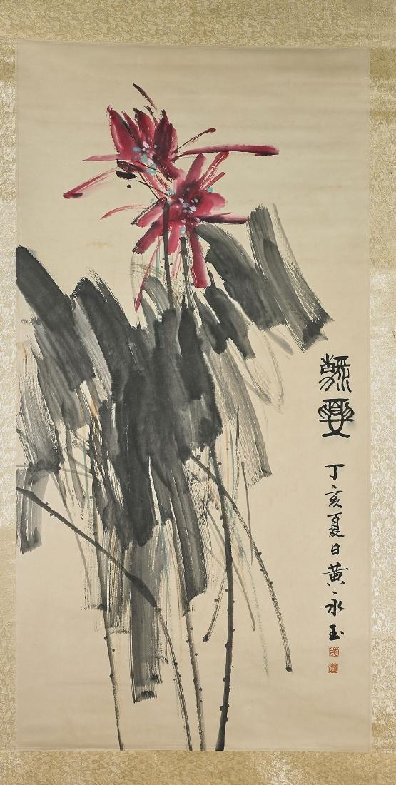 Two Chinese Scrolls After Qian Songyan & Huang Yongyu - 3