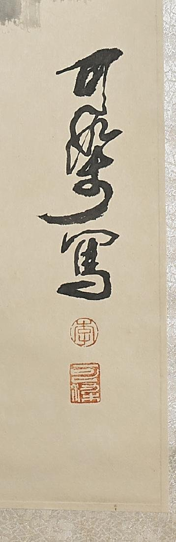 Three Chinese Scrolls - 4