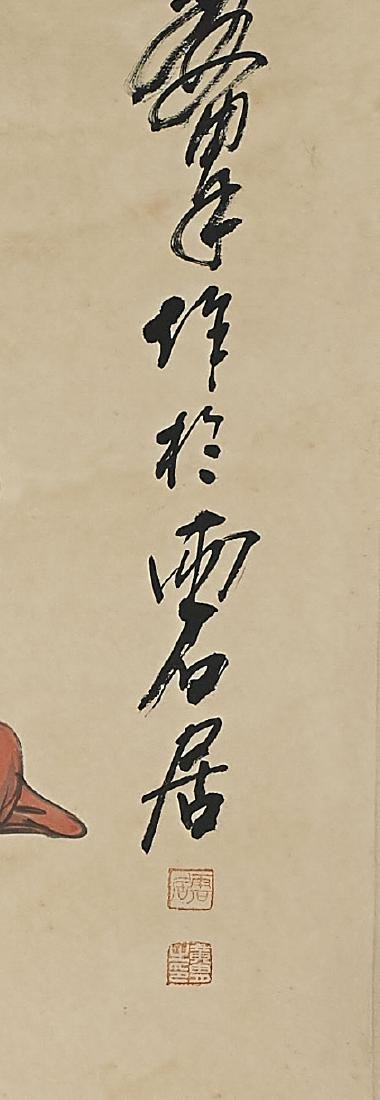 Three Chinese Scrolls - 6