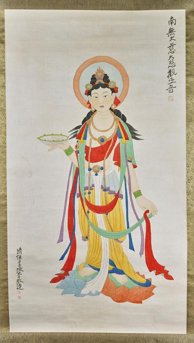 Two Chinese Scrolls After Zhang Daqian