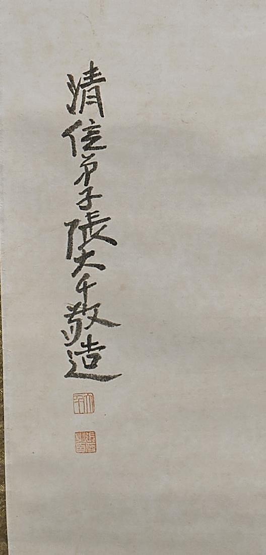 Two Chinese Scrolls After Zhang Daqian - 2