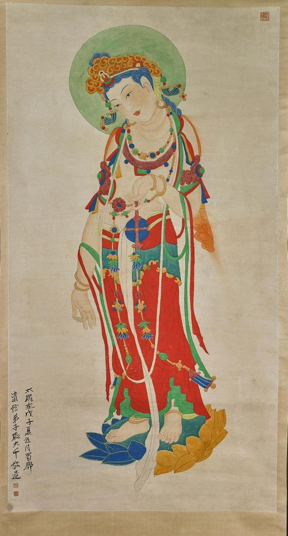 Two Chinese Scrolls After Zhang Daqian - 3
