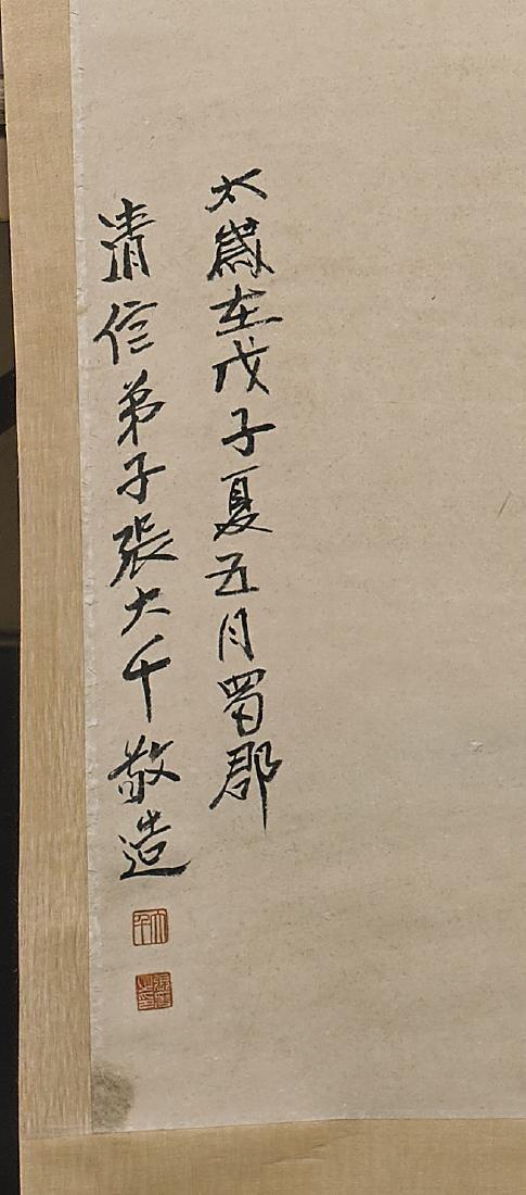 Two Chinese Scrolls After Zhang Daqian - 4