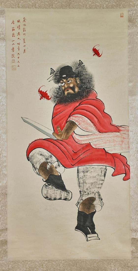 Two Chinese Scrolls After Cheng Shifa & Li Shutong