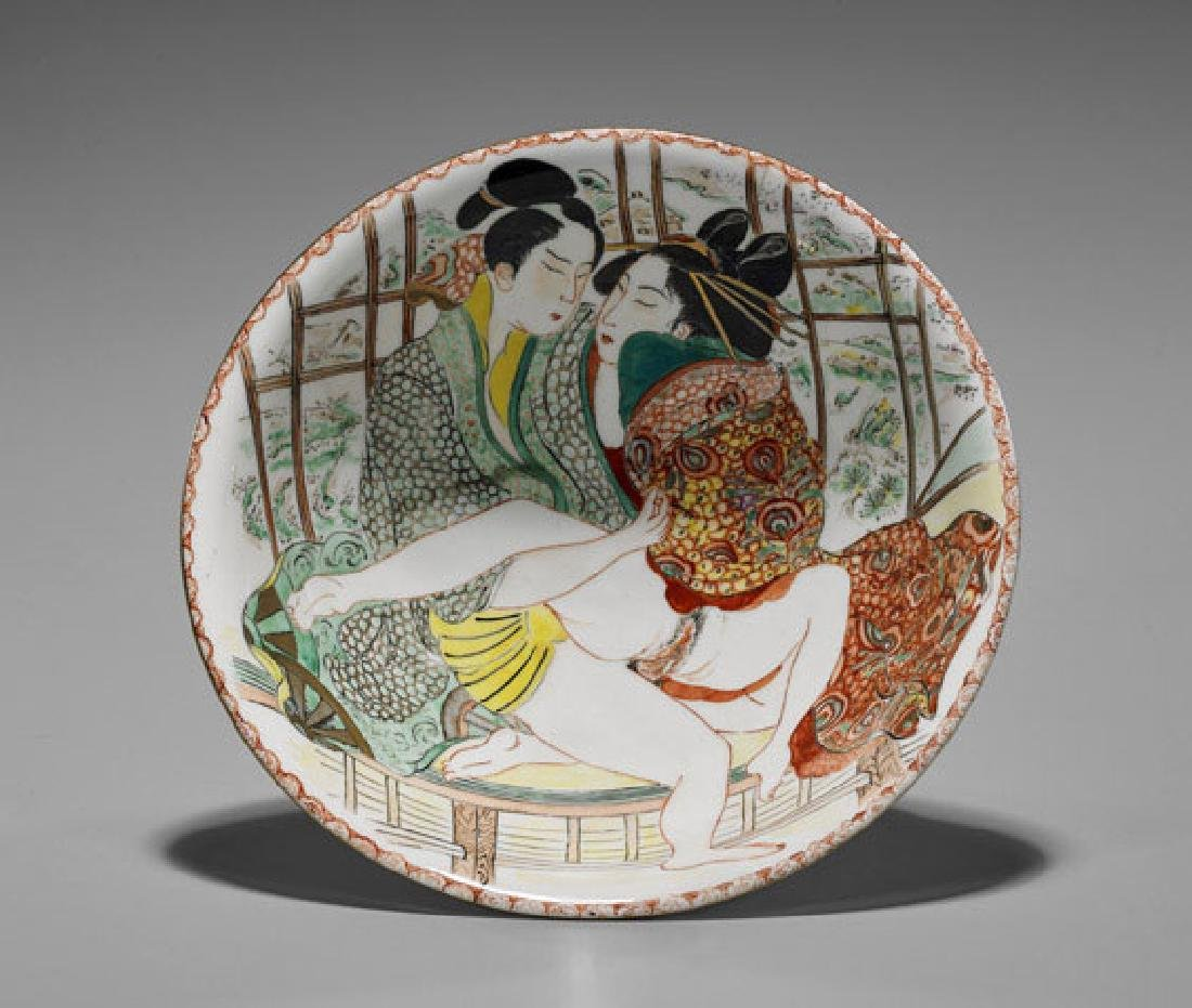 Antique Japanese Shunga Porcelain Bowl - 2