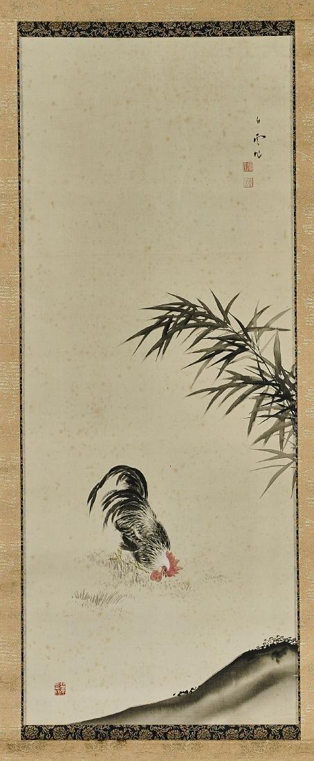 Antique Japanese Silk Scroll