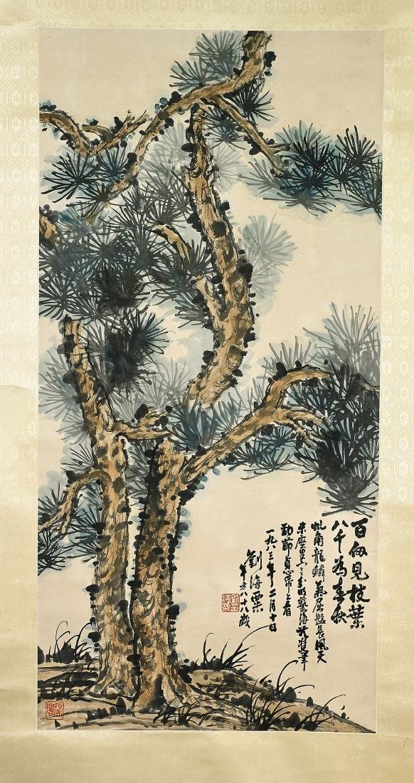 Two Chinese Scrolls After Liu Haisu & Peng Yulin