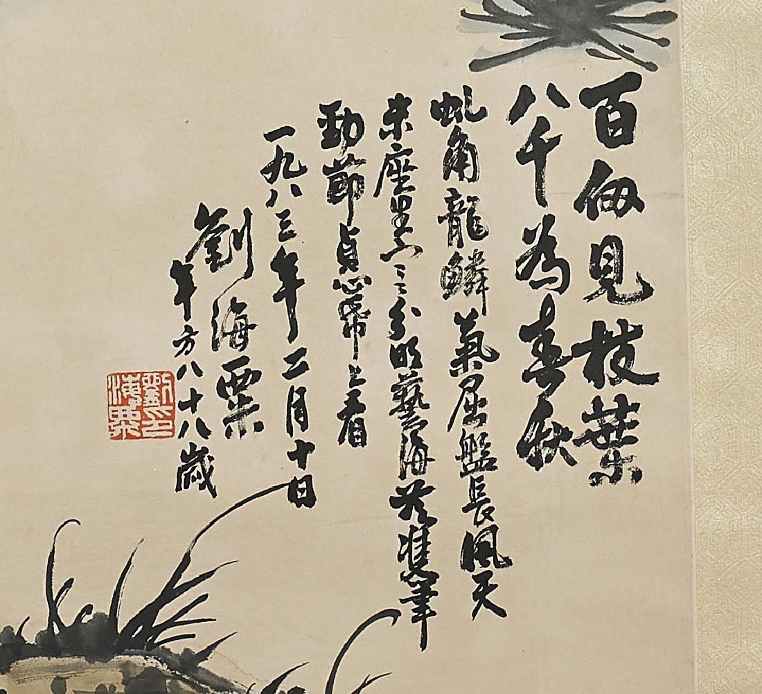 Two Chinese Scrolls After Liu Haisu & Peng Yulin - 2