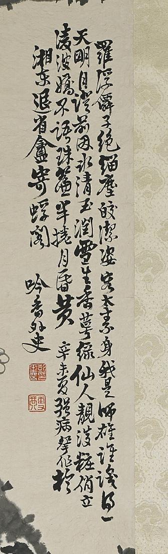 Two Chinese Scrolls After Liu Haisu & Peng Yulin - 4