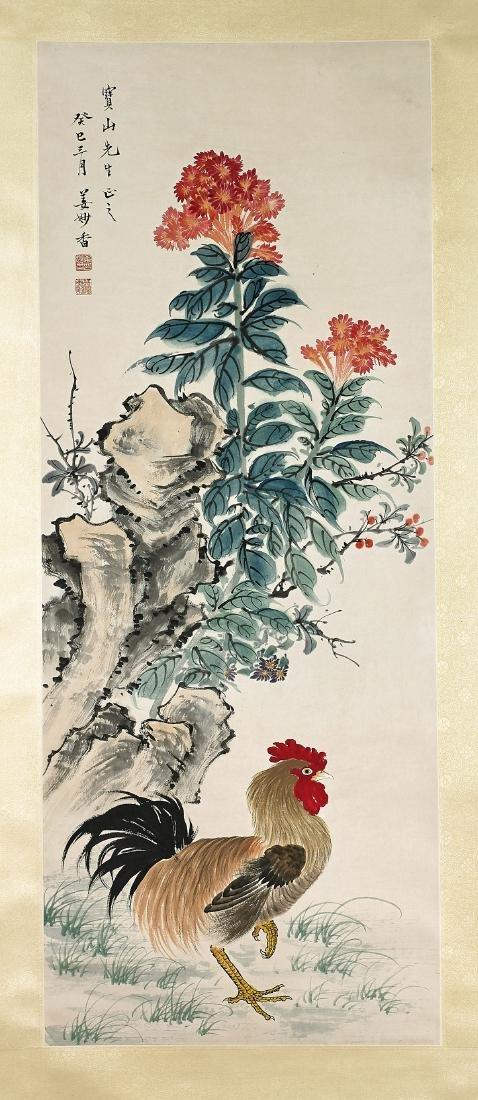 Two Chinese Scrolls After Jiang Miaochun & Zhang Daqian
