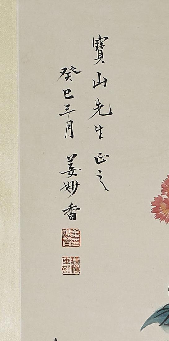 Two Chinese Scrolls After Jiang Miaochun & Zhang Daqian - 2