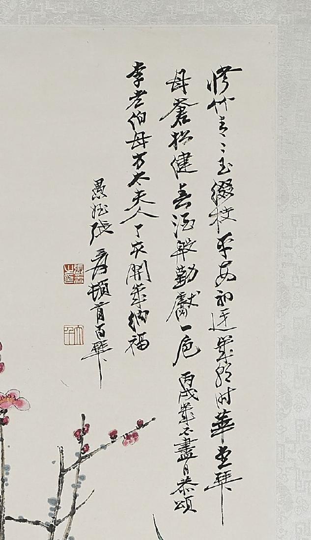 Two Chinese Scrolls After Jiang Miaochun & Zhang Daqian - 4