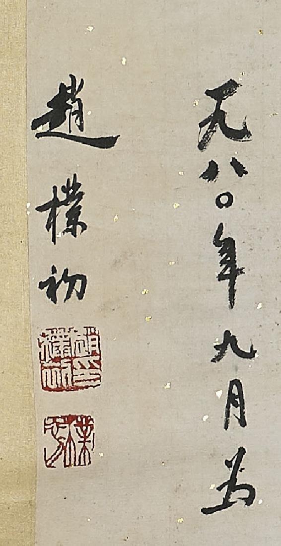 Two Chinese Scrolls After Zhao Puchu & Fu Shan - 4