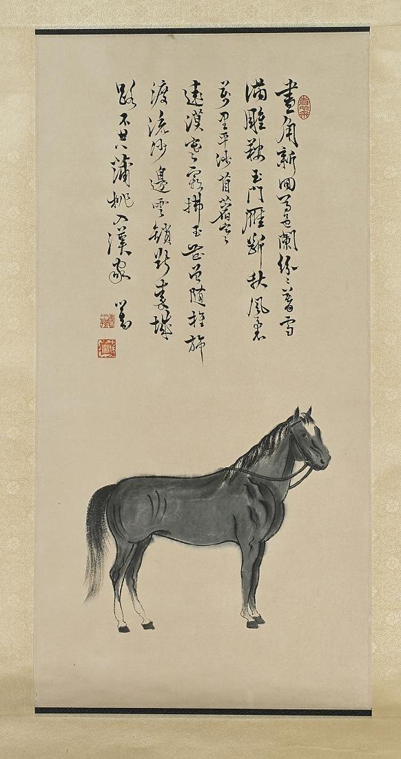Chinese Scroll After Pu Ru