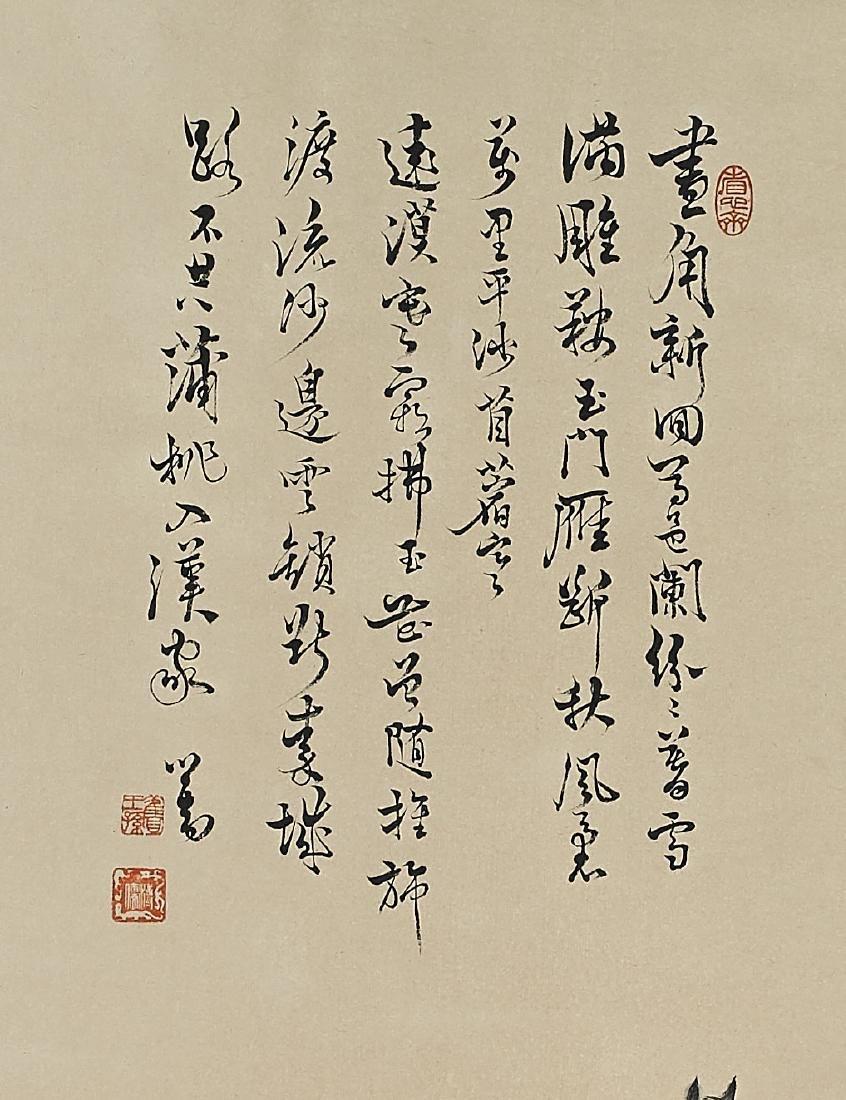 Chinese Scroll After Pu Ru - 2